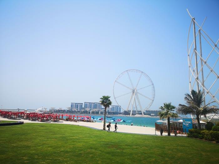 top web mjesta za upoznavanje Dubai