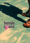 Female Space: ženski foto natječaj