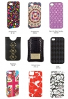 Totalno cool futrole za mobitele i iPhone